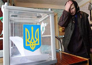 В Україні стартували дострокові президентські вибори