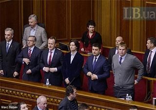 Новое правительство: полный список министров