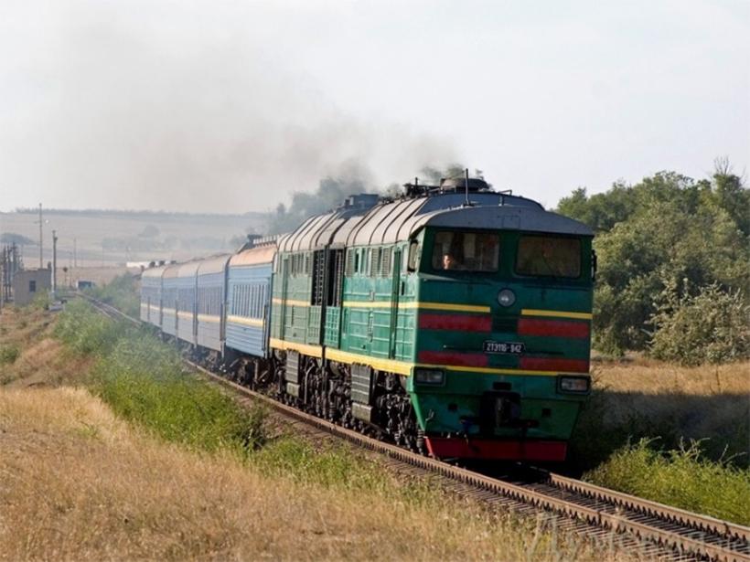 На Херсонщине АТОшники остановили поезд