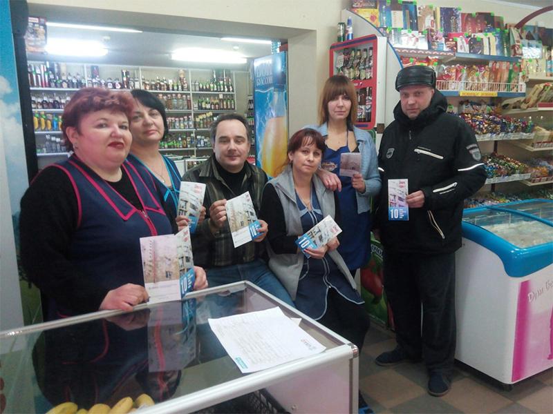 Працівники херсонського магазину дізнались про енергозбереження