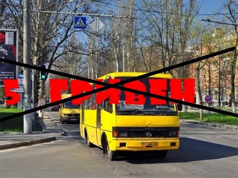 Оппозиционный блок зовет херсонцев на митинг