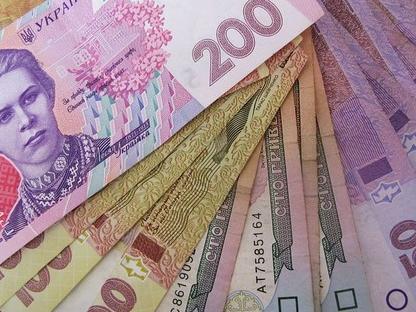 Жителі Херсона сплатили до бюджетів 205,3 млн гривень