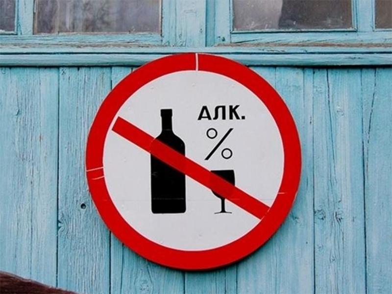 """У Скадовську не продаватимуть спиртне """"особам у формі чи з озброєнням"""""""