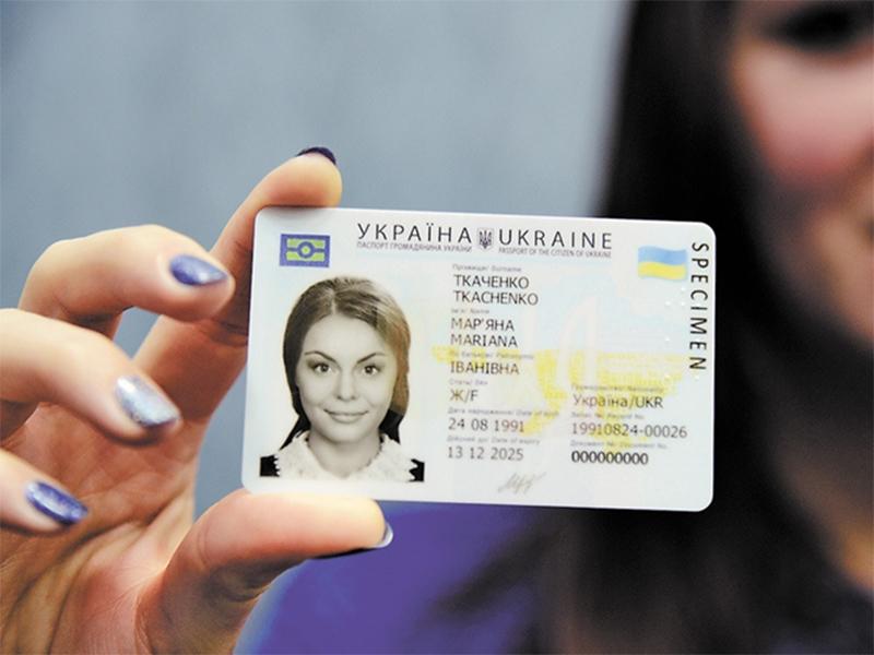 Міграційна служба:  Херсонщина повністю переходить на біометричні документи