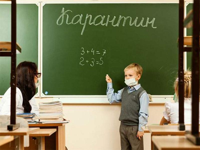 На карантин в херсонских школах уже закрывают отдельные классы