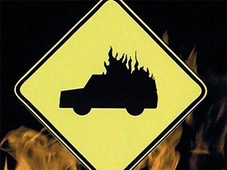 На Херсонщине водитель едва не сгорел живьем в салоне собственной машины