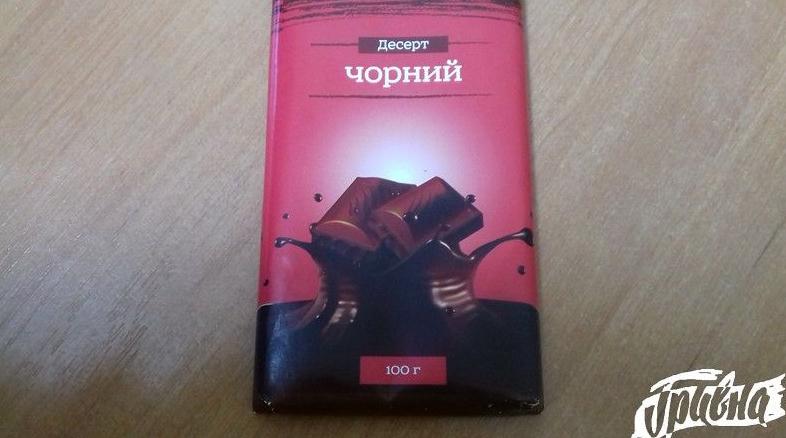 Повільно, але впевнено українські продукти стають все менш натуральними і корисними
