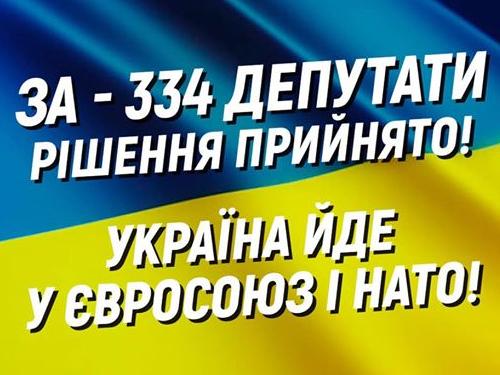 Андрій Гордєєв: Сьогодні Верховною Радою України було прийнято історичне рішення