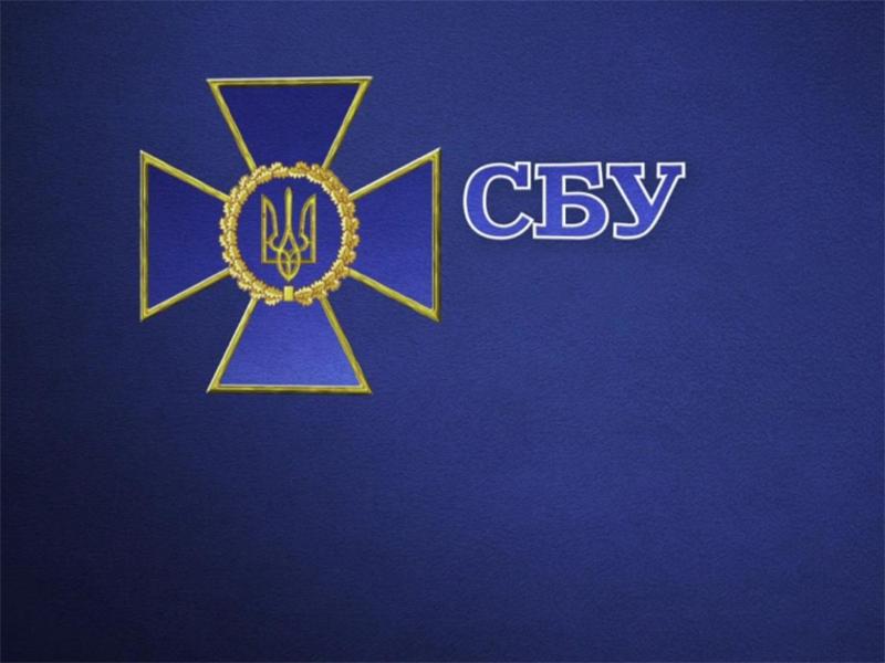 СБУ закликає мешканців та гостей Херсонщини бути пильними
