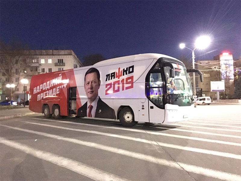 В Херсоне замечен необычный автобус
