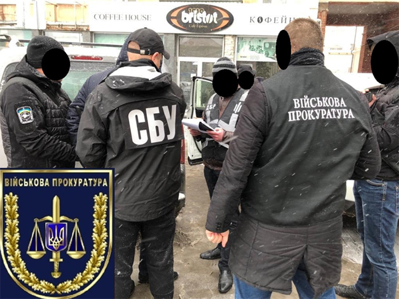 В центре Херсона арестован взяточник