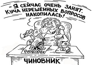 """""""Міські чиновники"""" ігнорують звернення громадян"""