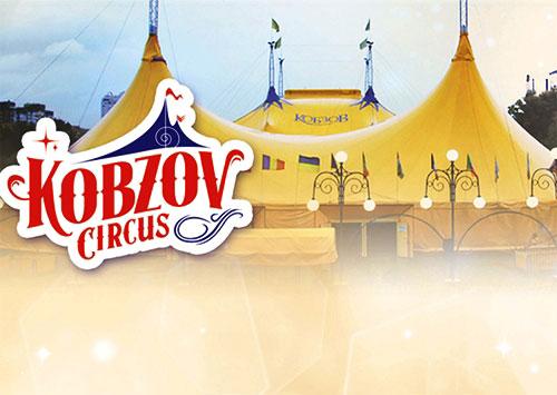 В Херсоне – грандиозный цирк!