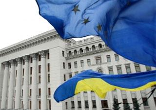 Украина подписала соглашение с ЕС