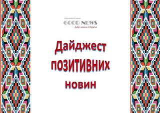 Українці допомагатимуть СБУ захищати інформаційний суверенітет держави