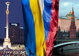 Як це:  заснути на Україні, а прокинутись в Росії?