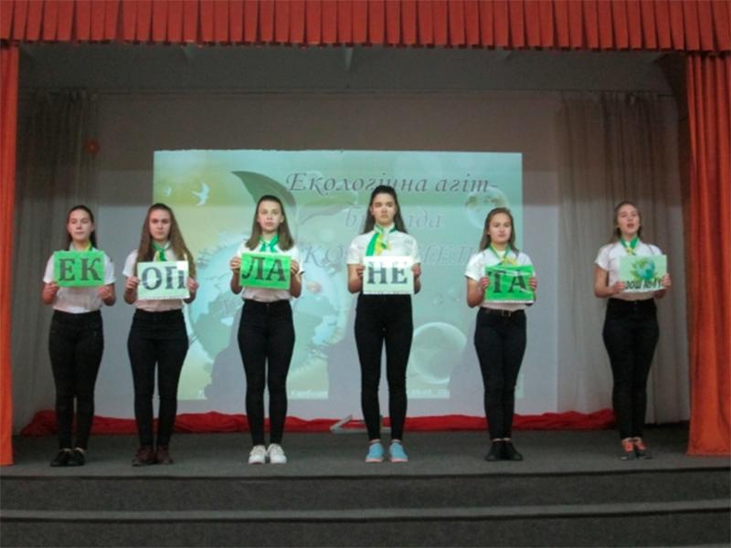 У Херсоні проходить конкурс молодих екологів