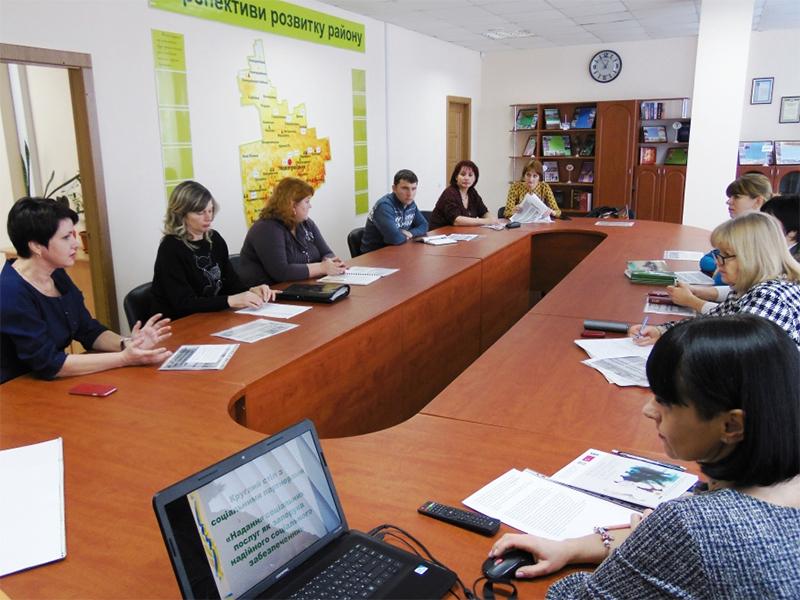 На Херсонщині обговорювали шляхи повернення безробітних до активної зайнятості