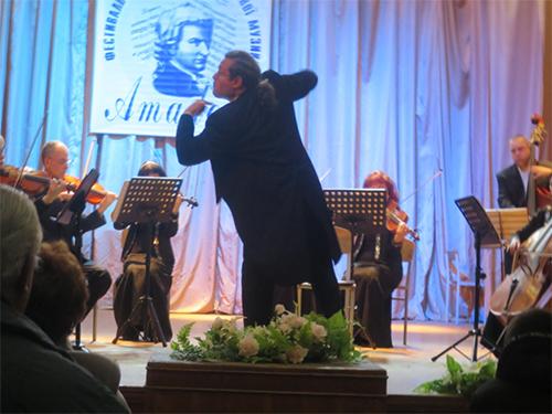 Херсонцы на музыкальной волне Аргентины
