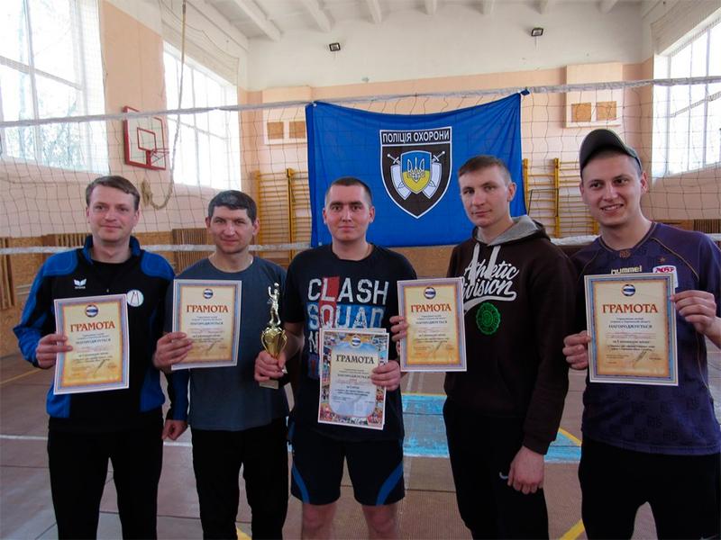 Поліцейські охорони Херсонщини визначили кращих у змаганнях з волейболу