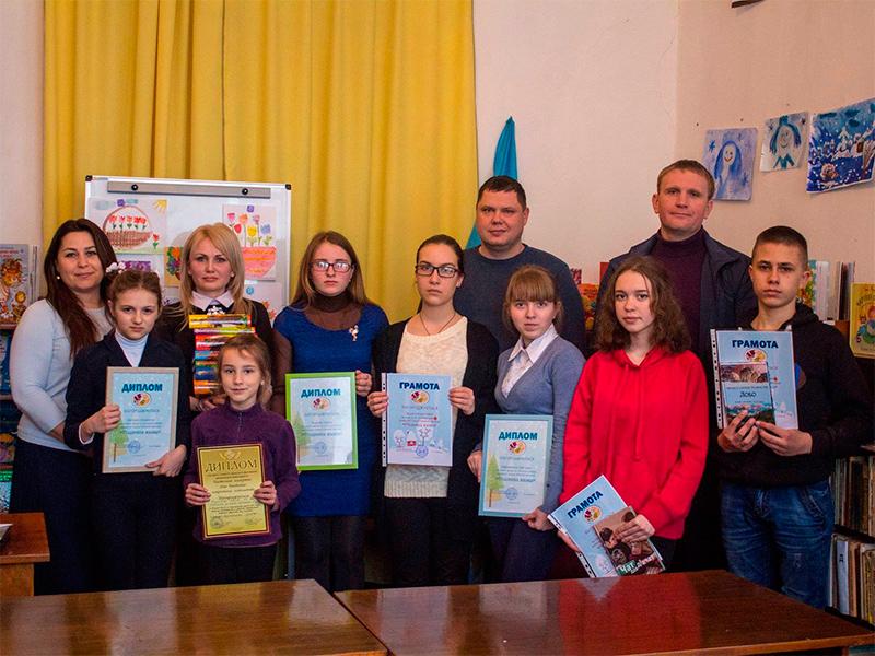 У Генічеську підвели підсумки літературного конкурсу
