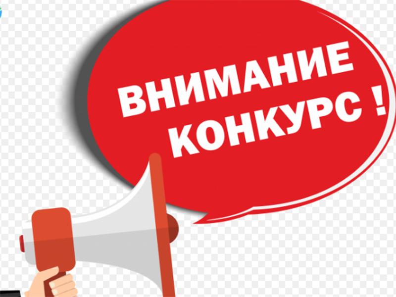 Переможця конкурсу на кращий логотип для Громадського бюджету визначать 6 березня у Херсоні