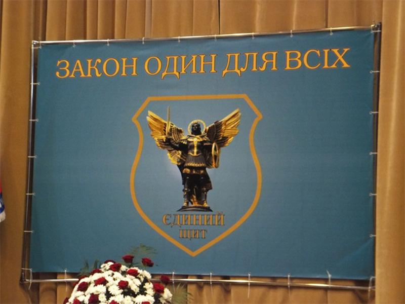 """""""Единый щит"""" про """"Исход демона"""""""