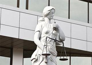 ВР прийняла закон про люстрацію суддів