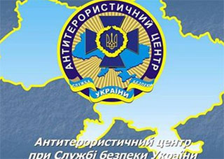 Антитеррористический центр СБУ возглавил уроженец Херсонщины