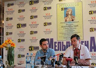 В Херсон приедут артисты из Донецка