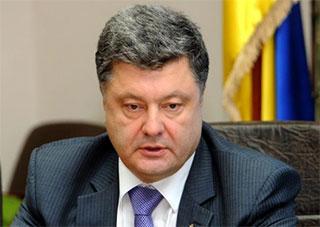 Порошенко: «С жителями Востока надо вести диалог, но террористов - следует «убрать»