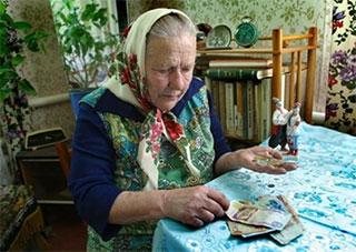 Пенсионеры из Крыма получили в Херсоне