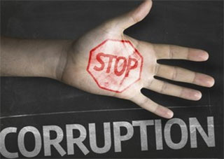 Протиправні дії податківців розглядатиме антикорупційна комісія