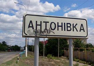 Суд возвратил Антоновке Горелого