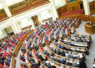 Херсонский нардеп предложил парламенту выехать в Луганск