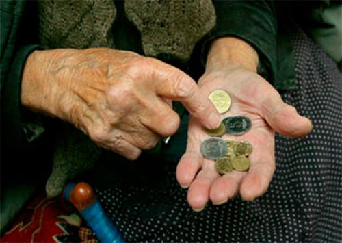 Херсонским пенсионерам повысят пенсии, а народным депутатам зарплаты