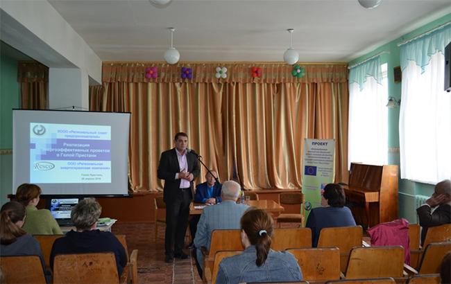 В Голой Пристани шагают к энергонезависимости