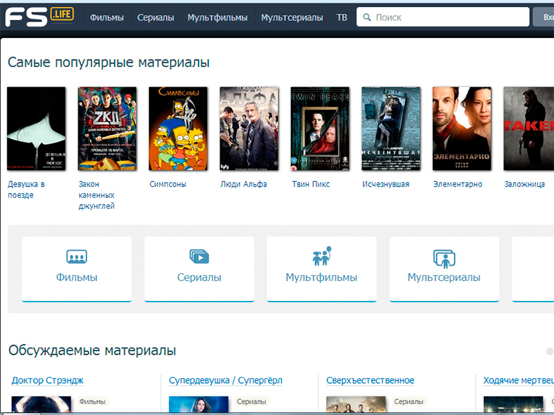 Онлайн кинотеатр FS.to открылся на новом домене