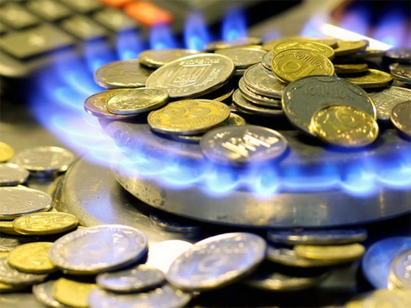 Херсонцам про абонплату за газ