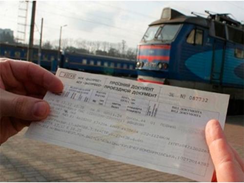 Спекулянты железнодорожными билетами вновь появились в Херсоне