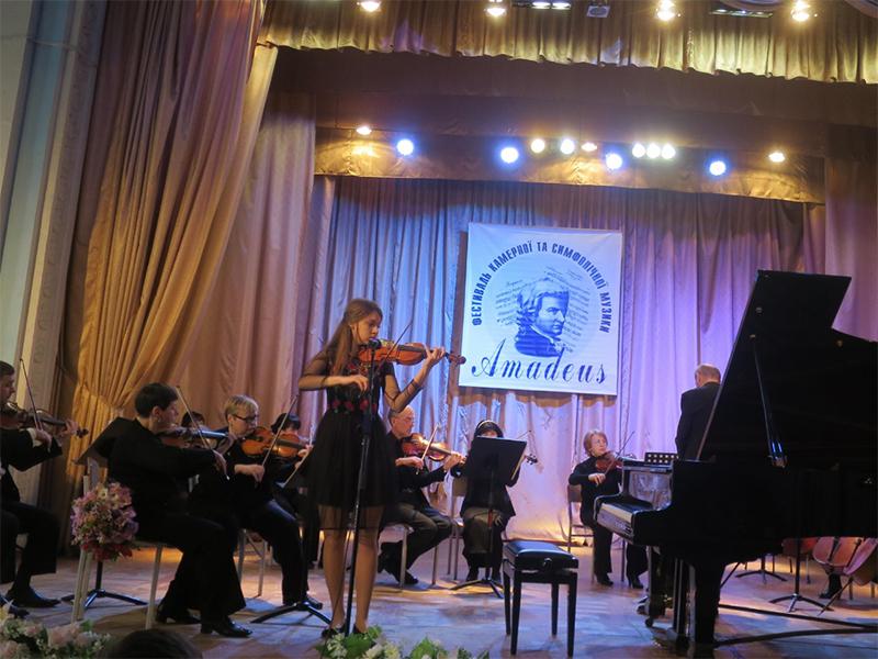 Музыка детских сердец «Амадеуса» в Херсоне