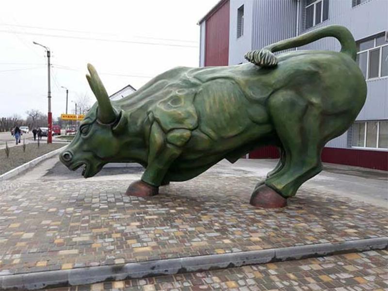 У Каховці відкрили пам'ятник бику