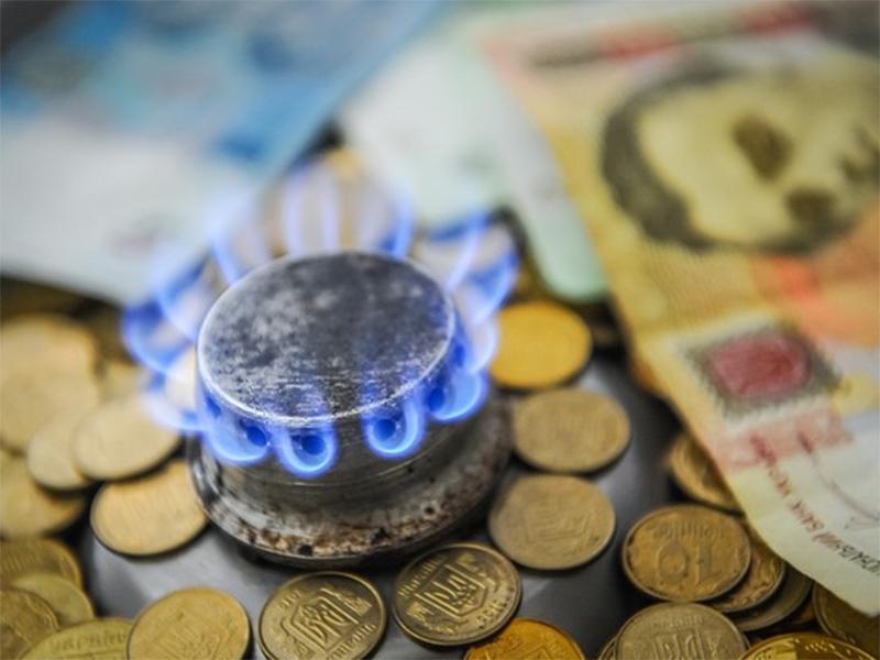 Сколько херсонцам платить за газ?