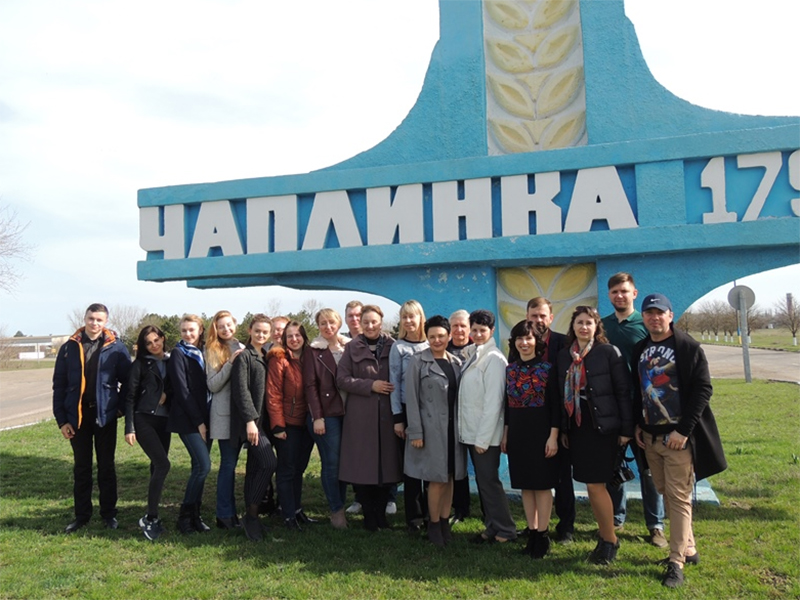 Представники ХДУ завітали до старшокласників Новотроїцького та Чаплинського районів