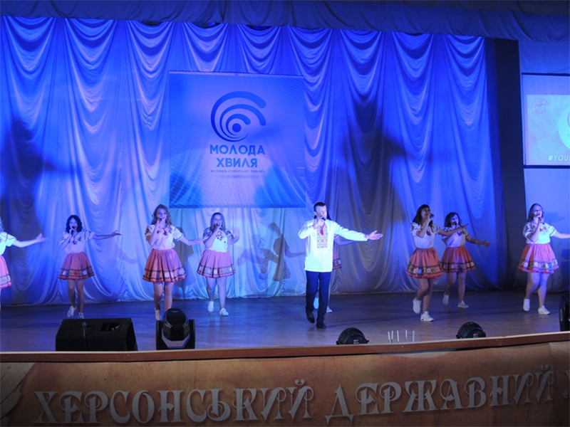 У ХДУ стартував фестиваль мистецтв