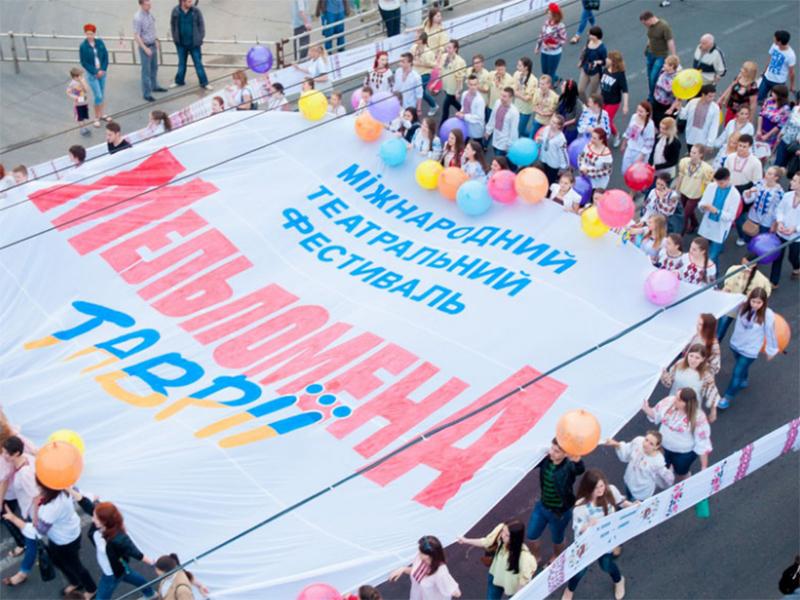 Международный фестиваль в Херсоне ищет спонсоров