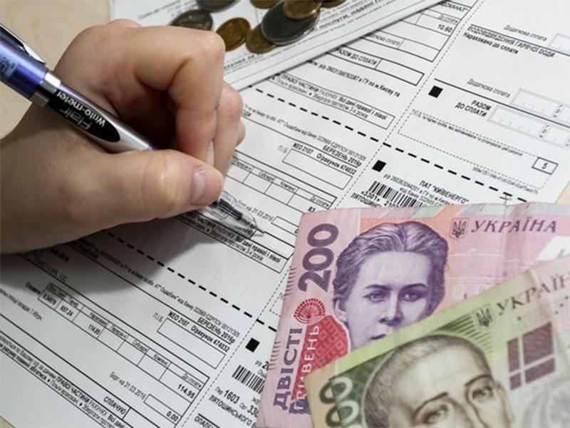 У Херсоні учасники АТО не будуть платити за послуги ЖКГ