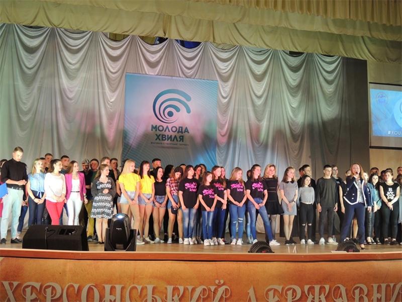 У ХДУ продовжується фестиваль мистецтв «Молода хвиля»