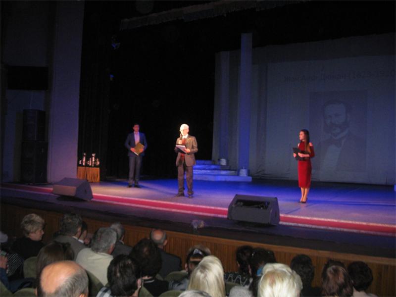 У Херсоні відбулися урочисті збори, присвячені 100-річчю Товариства Червоного Хреста