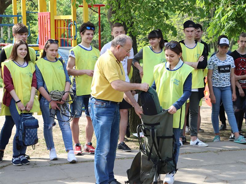 День туризма для херсонских учеников